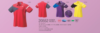 YONEX 20552 ウィメンズゲームシャツ