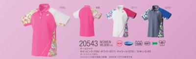 YONEX 20543 ウィメンズゲームシャツ