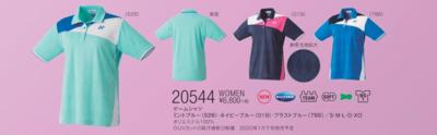 YONEX 20544 ウィメンズゲームシャツ