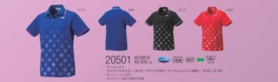 YONEX 20501 ウィメンズゲームシャツ