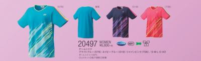YONEX 20497 ウィメンズゲームシャツ