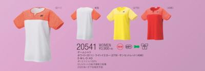 YONEX 20541 ウィメンズゲームシャツ