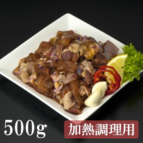 焼き肉用切り身(タレ漬け)