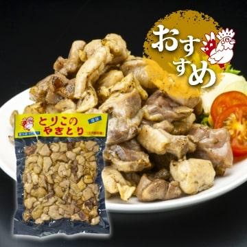塩焼き(真空パック)