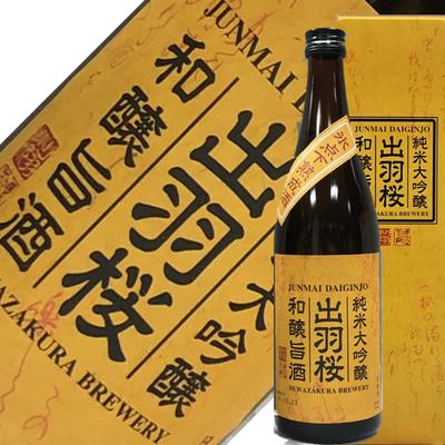 出羽桜 純米大吟醸 氷点下熟成 和醸旨酒 720ml