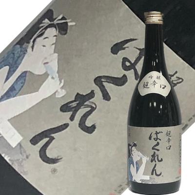 亀の井酒造 新ばくれん 第2弾 720ml