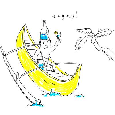 醸造元 男山酒造 山川光男 2020 ふゆ 720ml