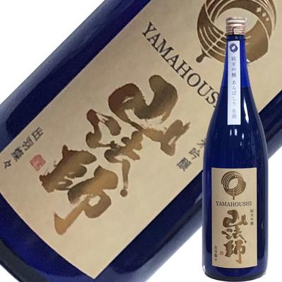 六歌仙 山法師 純米吟醸 あらばしり生 1.8L【R1BY】【要冷蔵】