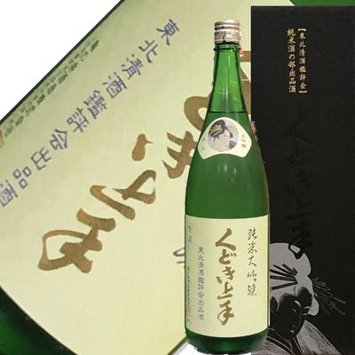 今年から専用カートン入り!亀の井酒造 くどき上手 純米大吟醸 山田錦35%出品酒 1.8L