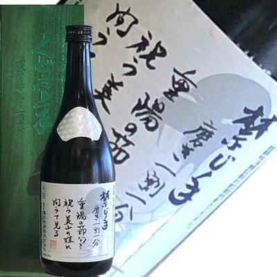亀の井酒造 くどき上手 純米大吟醸 禁じ手 11% 720ml