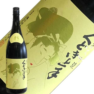 亀の井酒造 くどき上手Jr ジューシー辛口 720ml