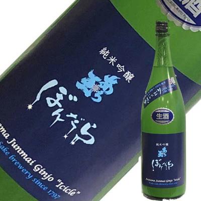 和田酒造 あら玉 純米吟醸 ゆきにごり ぼんだら 1.8L