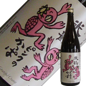米鶴酒造 米鶴 ピンクのかっぱ 純米酒 1.8L