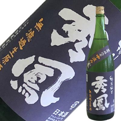 秀鳳酒造場 秀鳳 特別純米 雄町 無濾過生原酒 1.8L【要冷蔵】