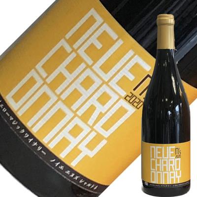YellowMagicWinery Neue Chardonnay 2020 750ml