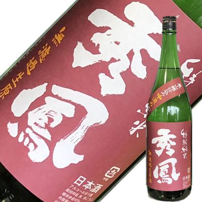 秀鳳酒造場 秀鳳 特別純米 美山錦 無濾過生原酒 1.8L【要冷蔵】