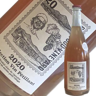 ベルウッドヴィンヤード 2020ル・ペタル(コレクション ヴァン ペティアン)750ml【ワイン】