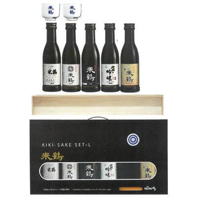 【6月14日以降発送】米鶴 きき酒セット 180mlx5本・ミニ猪口2個・木製トレーセット