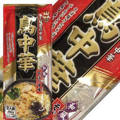 みうら食品 山形のそば屋の中華 鳥中華 260g(めん180g)スープ2食付