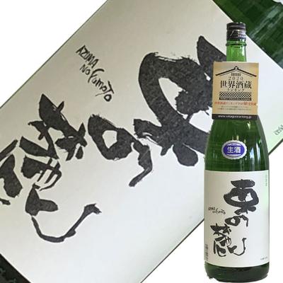 東の麓酒造 東の麓 山廃純米酒 生酒 1.8L【要冷蔵】