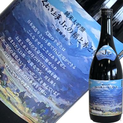 亀の井酒造 くどき上手 Jr.の稲と水と俺 ~霊峰月山~ 720ml