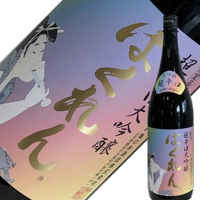 亀の井酒造 虹色ばくれん 超辛口 大吟醸 1.8L