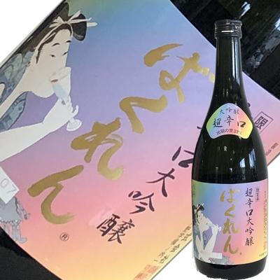 亀の井酒造 虹色ばくれん 超辛口 大吟醸 720ml