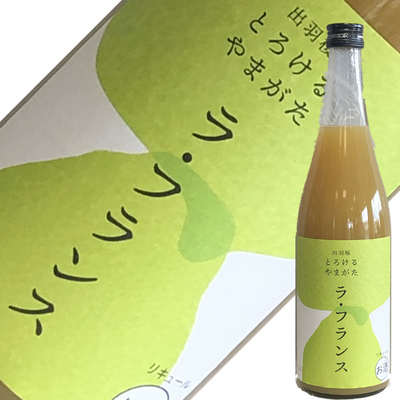 出羽桜酒造 出羽桜 とろけるやまがたラ・フランス 720ml