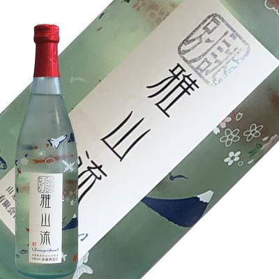 新藤酒造店 別誂 雅山流 微炭酸スパークリング 生酒 720ml【要冷蔵】