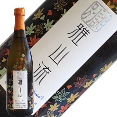 新藤酒造店 別誂 雅山流 もみじ 720ml