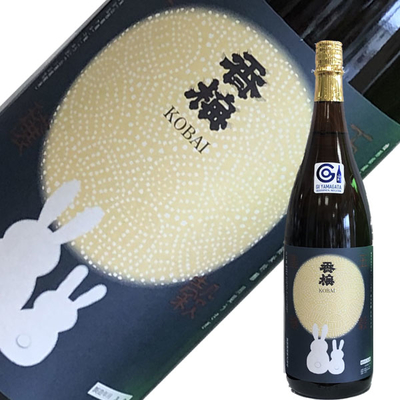 香坂酒造 香梅 純米吟醸 月見うさぎ 1.8L
