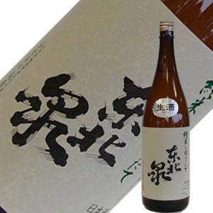 【鳥海山の伏流水で仕込まれた】高橋酒造 東北泉 純米しぼりたて 生 1.8L【要冷蔵】【R1BY】