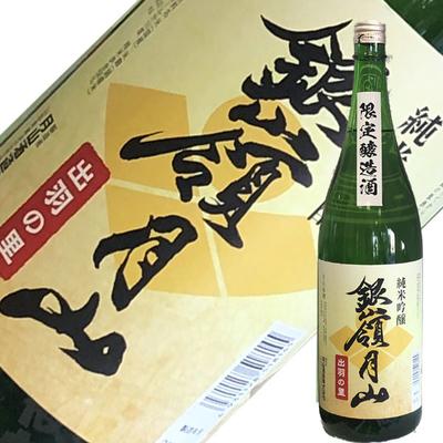 月山酒造 銀嶺月山 純米吟醸 特別限定品 1.8L
