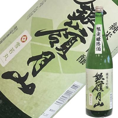 【第2弾】月山酒造 銀嶺月山 純米大吟醸 雪若丸 1.8L