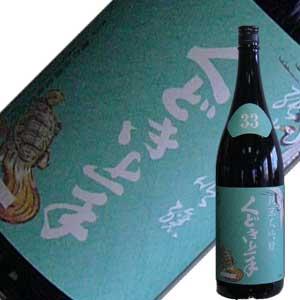 亀の井酒造 くどき上手 純米大吟醸 白鶴錦 33% 1.8L