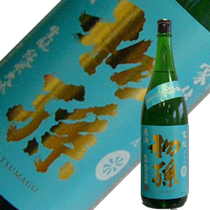 初孫 家紋(かもん)きもと純米大吟醸 原酒 1.8L