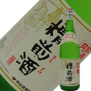 【今年度分残り僅か】月山酒造 銀嶺月山 槽前酒 720ml【要冷蔵】【R2BY】