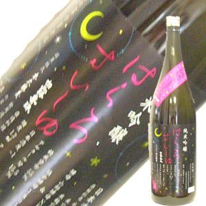 竹の露 はくろすいしゅ 純米吟醸 FAIRY 1.8L小悪魔バージョン