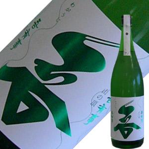 奥羽自慢 吾有事(わがうじ) 純米吟醸 山の頂ひやおろし1.8L