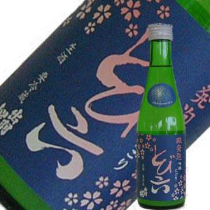 出羽桜酒造 出羽桜 微発泡 とび六 300ml【要冷蔵】【ギフト対応不可】