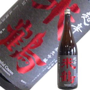 米鶴酒造 米鶴 純米大吟醸 超辛口 雪女神 1.8L