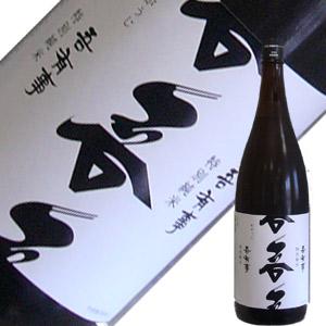 奥羽自慢 吾有事(わがうじ) 特別純米 1.8L