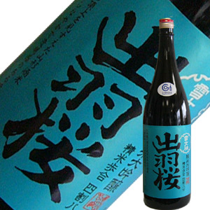 出羽桜酒造 出羽桜 純米大吟醸 雪女神 四割八分 720ml