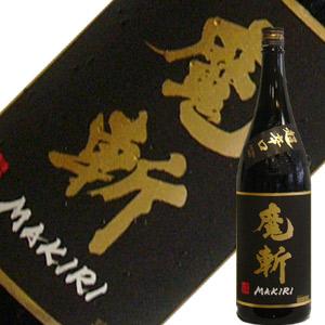 【毎月限定入荷!】東北銘醸 黒魔斬 超辛口 純米大吟醸 1.8L
