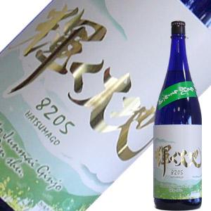 初孫 きもと純米吟醸 生原酒 輝く大地 1.8L【要冷蔵】