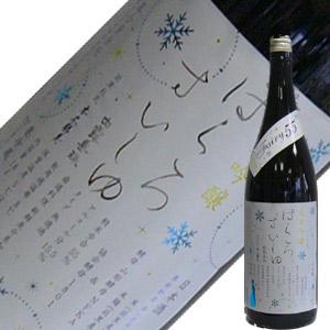 竹の露 はくろすいしゅ 純米吟醸 FAIRY 1.8L