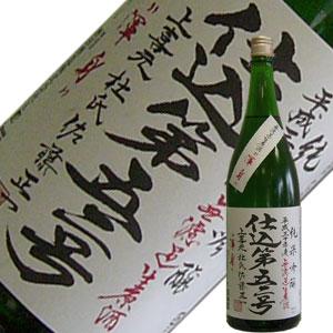 酒田酒造 上喜元 純米吟醸 【渾身】 720ml【要冷蔵】【R2BY】