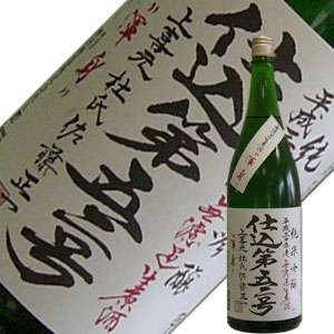 酒田酒造 上喜元 純米吟醸 【渾身】 1.8L【要冷蔵】【H30BY】