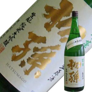 初孫 純米大吟醸 翠華(すいか)生原酒 1.8L【R1BY】