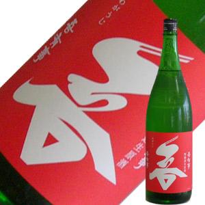 奥羽自慢 吾有事(わがうじ) 純米 無濾過 生原酒 1.8L【要冷蔵】